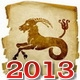Capricorn zodiac old, isolated on white background.